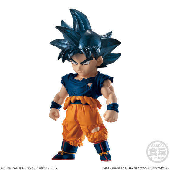 Dragonball Adverge 11 - Son Goku (Ultra Instinct)