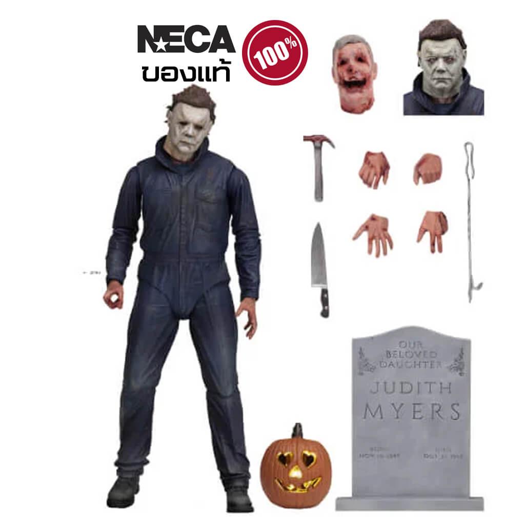 """Halloween (2018) 7"""" Figures - Ultimate Michael Myers"""