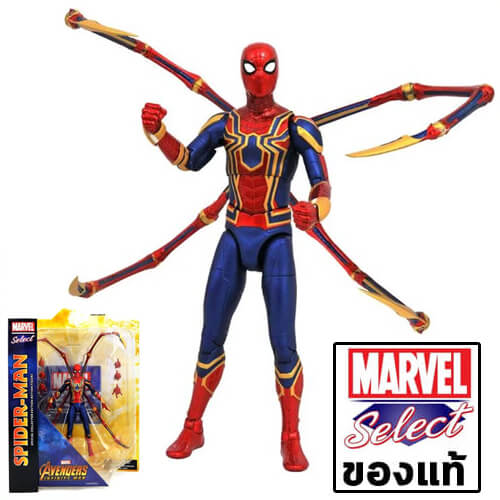 Marvel Select Avengers: Infinity War Iron Spider-Man