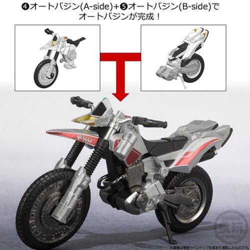 Auto Vajin A Side + B Side - SHODO-X KAMEN RIDER 2