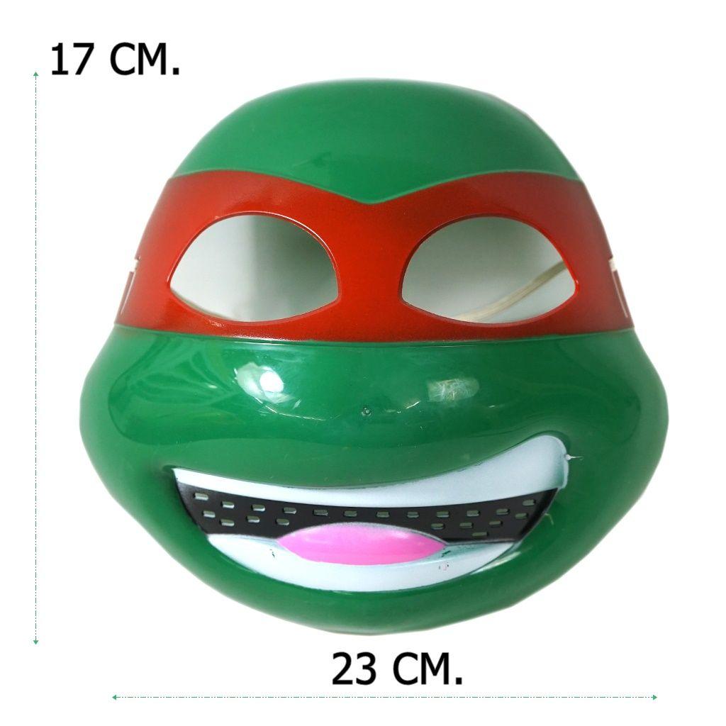 หน้ากากเต่า (นินจา) หน้ายิ้ม คาดตาสีแดง