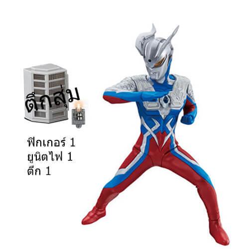 Ultraman Zero - ULTIMATE LUMINOUS ULTRAMAN 14