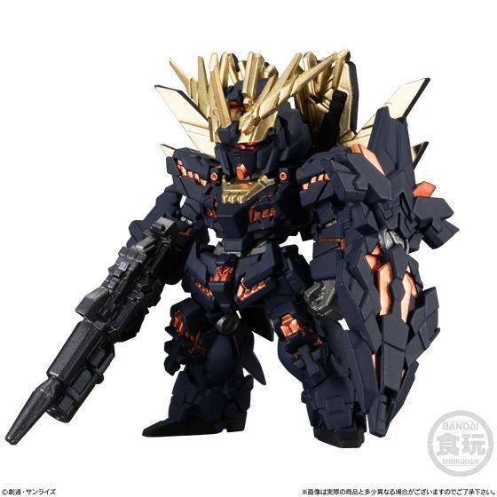 GUNDAM CONVERGE #16 - Unicorn Gundam Unit 2 Banshee Norn (Destroy Mode)