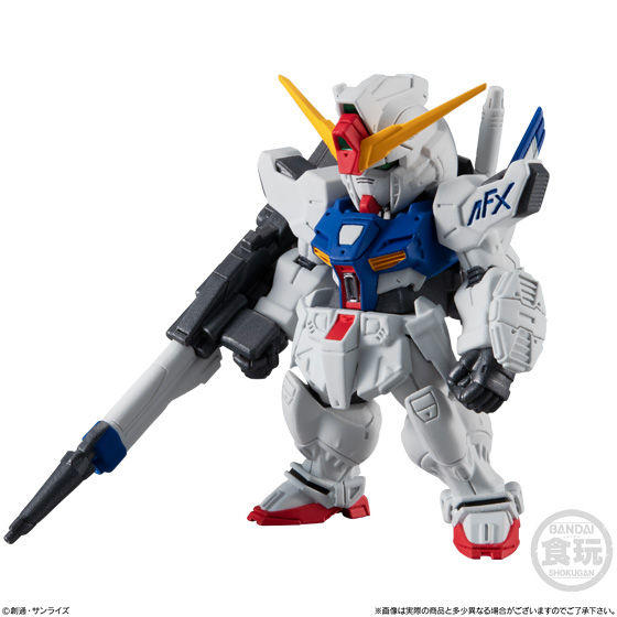 GUNDAM CONVERGE #16 - Neo Gundam