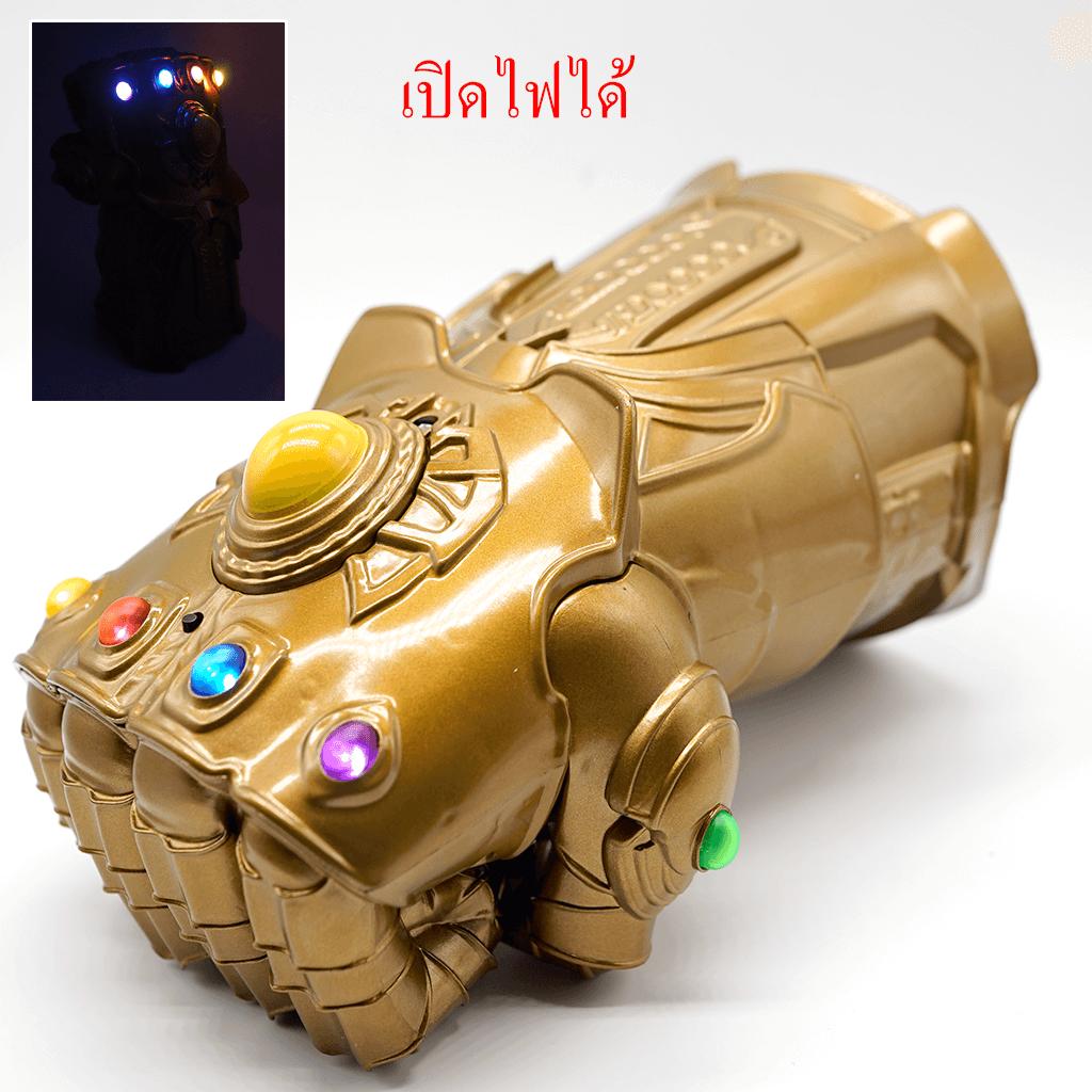 ถุงมือธานอส Thanos พร้อมอัญมณีเปิดไฟ LED ได้
