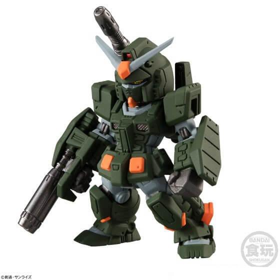 GUNDAM CONVERGE 13 - Fullarmor Gundam