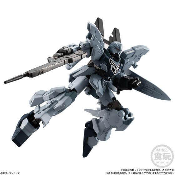 Mobile Suit Gundam G-Frame Vol.5 No.15 Shinanju ・ Stein (Narative ver.)