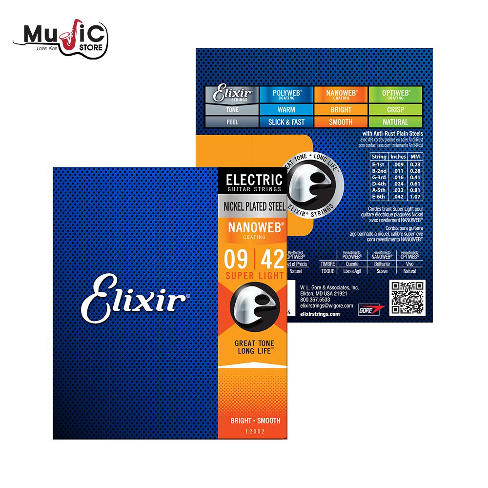 สายกีต้าร์ ไฟฟ้า Elixir 12002