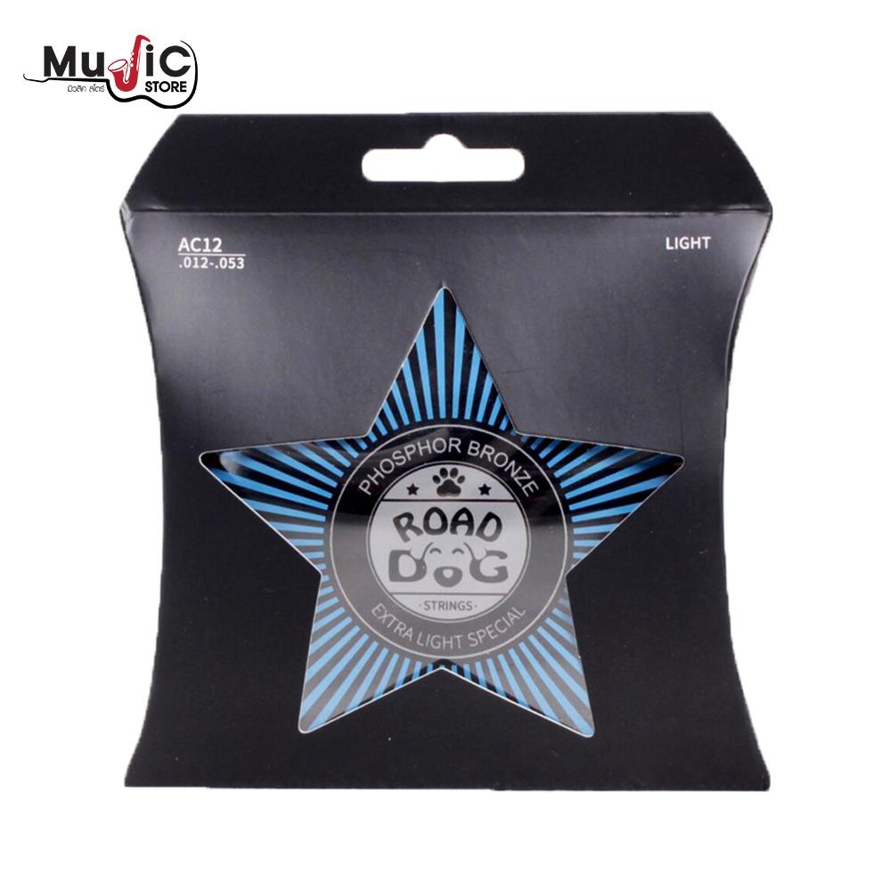 Road Dog AC12 Phosphor Bronze Coated Acoustic Guitar String .012-.053