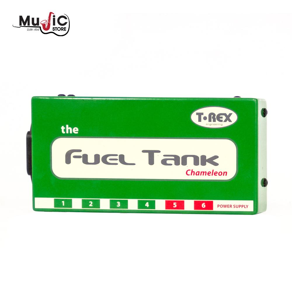 T-Rex Fueltank Chameleon Power Supply