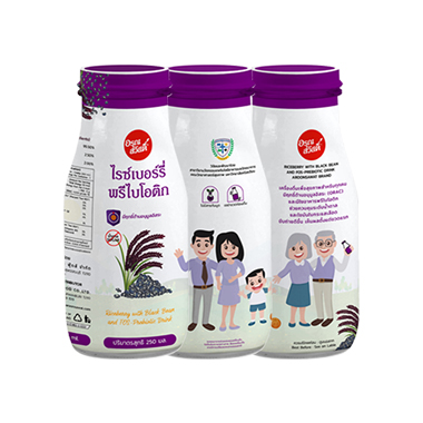 Healthy Drink from Riceberry Rice with Black Bean and FOS-Prebiotic