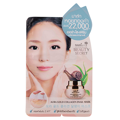 Nami Beauty Secret Aura Gold Collagen Snail Mask 1 Sachet