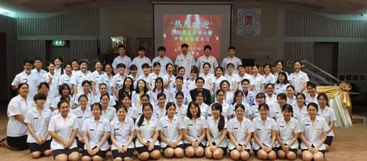 弘扬中医文化 泰国华侨中医院启动大学生临床实习