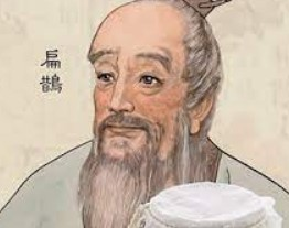 扁鹊——中国最早的砭石刮痧高手