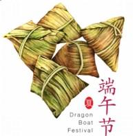 华侨中医院送中药香袋 祝愿在泰华人端午安康