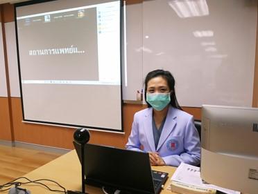 中医治疗不孕症主题会议召开