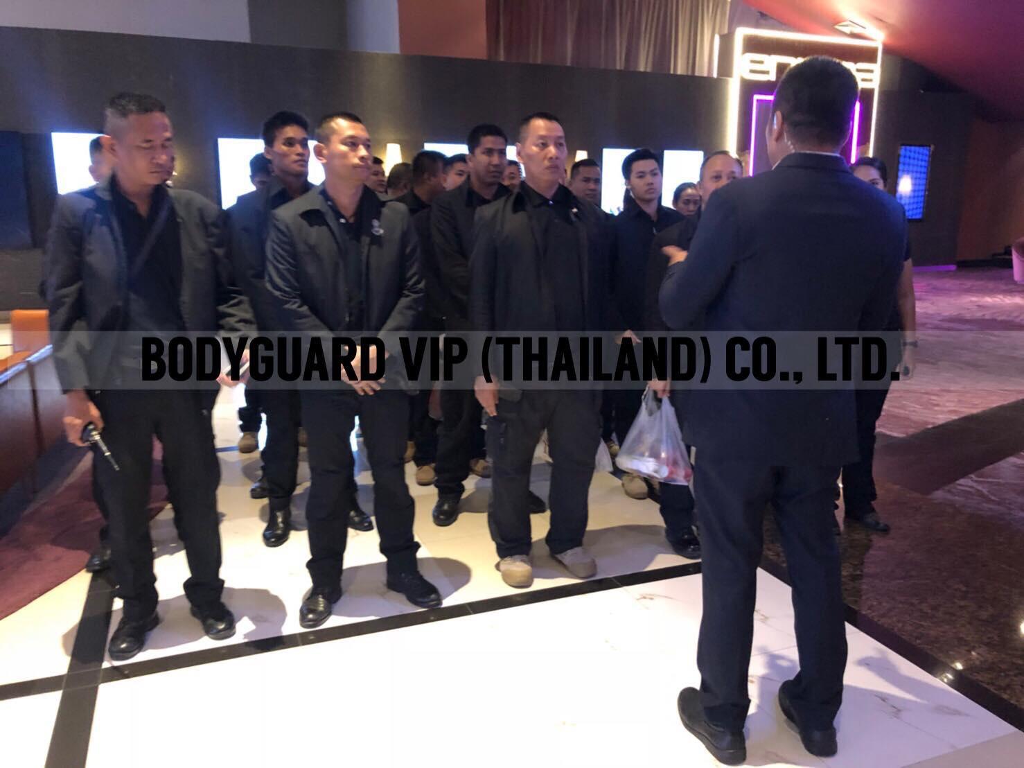 นอกจากการรักษาความปลอดภัยภายในงาน event แล้ว ทางทีม BODYGUARD VIP (THAILAND)