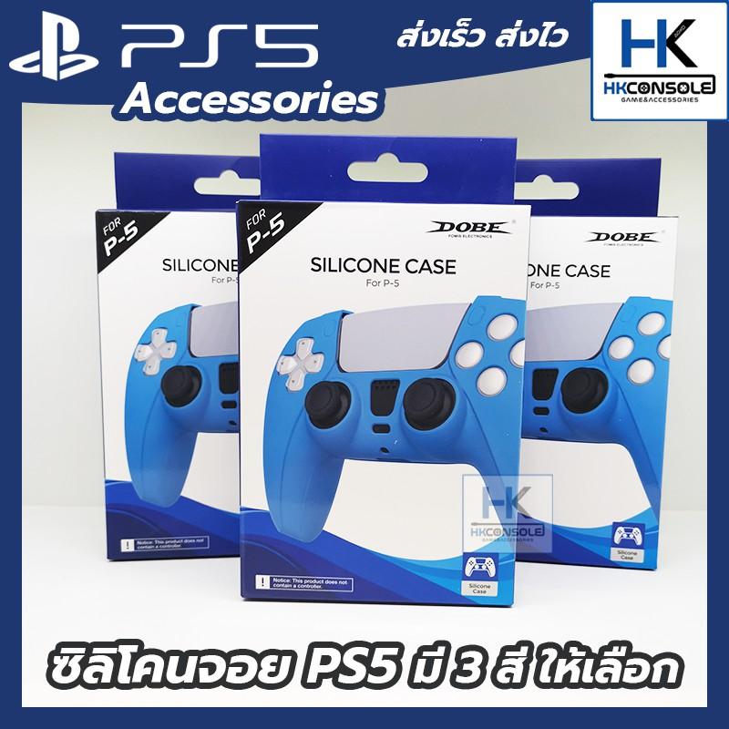 DOBE ซิลิโคนจอย PS5 ของแท้จากแบรนด์ DOBE 3สีพร้อมส่ง ฟ้า/แดง/เขียว กระชับ จับถนัดมือ