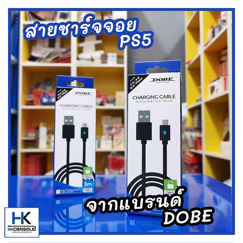 DOBE สายชาร์จจอย PS5 Charging Cable พอร์ตเชื่อมต่อแบบ USB Type C  สายยาว 3M คุณภาพดี ทนทาน