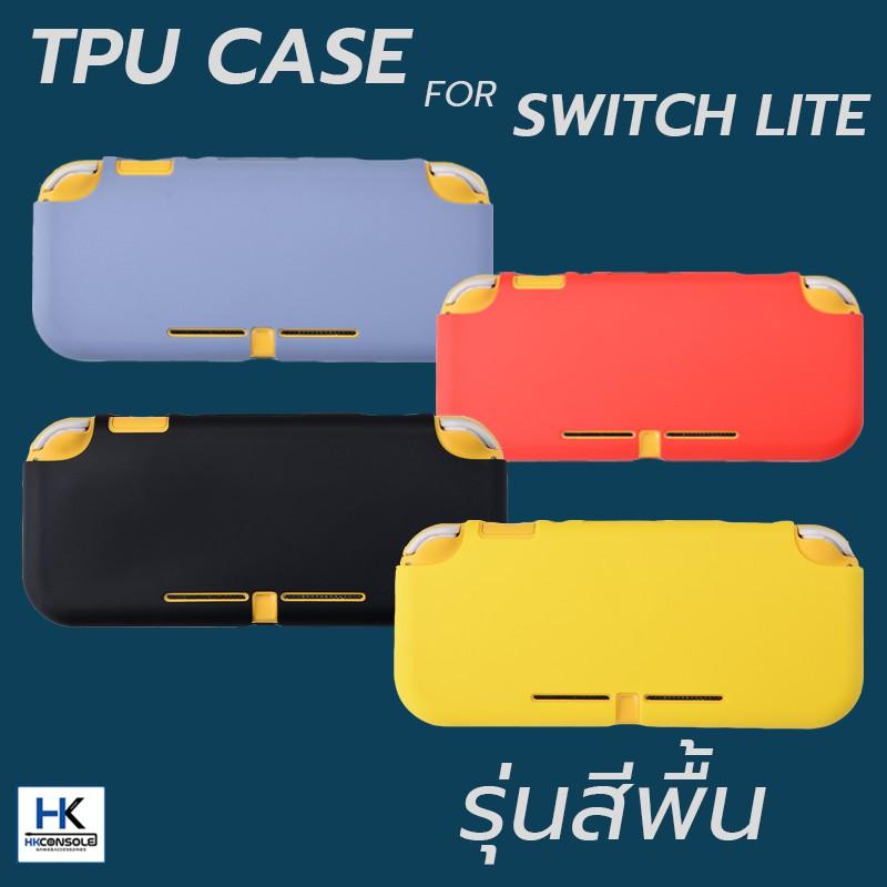 เคส TPU CASE สำหรับ Switch Lite รุ่นสีพื้น สีแนวพาสเทลสวยงาม เนื้อเคสนุ่ม จับถนัดมือ ไม่กัดเครื่อง ยืดหยุ่นได้ดี ไม่ย้วย