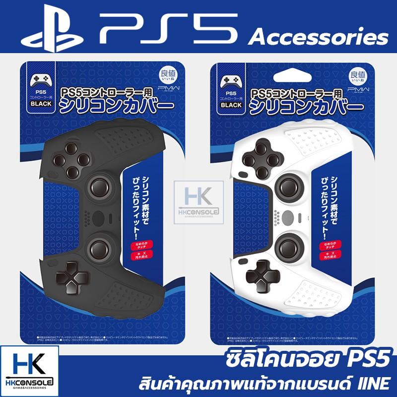 ซิลิโคนจอย PS5 สินค้าแท้จากแบรนด์ IINE ซิลิโคนเนื้อหนา หุ้มกระชับ จับถนัดมือ Silicone Joy Ps5