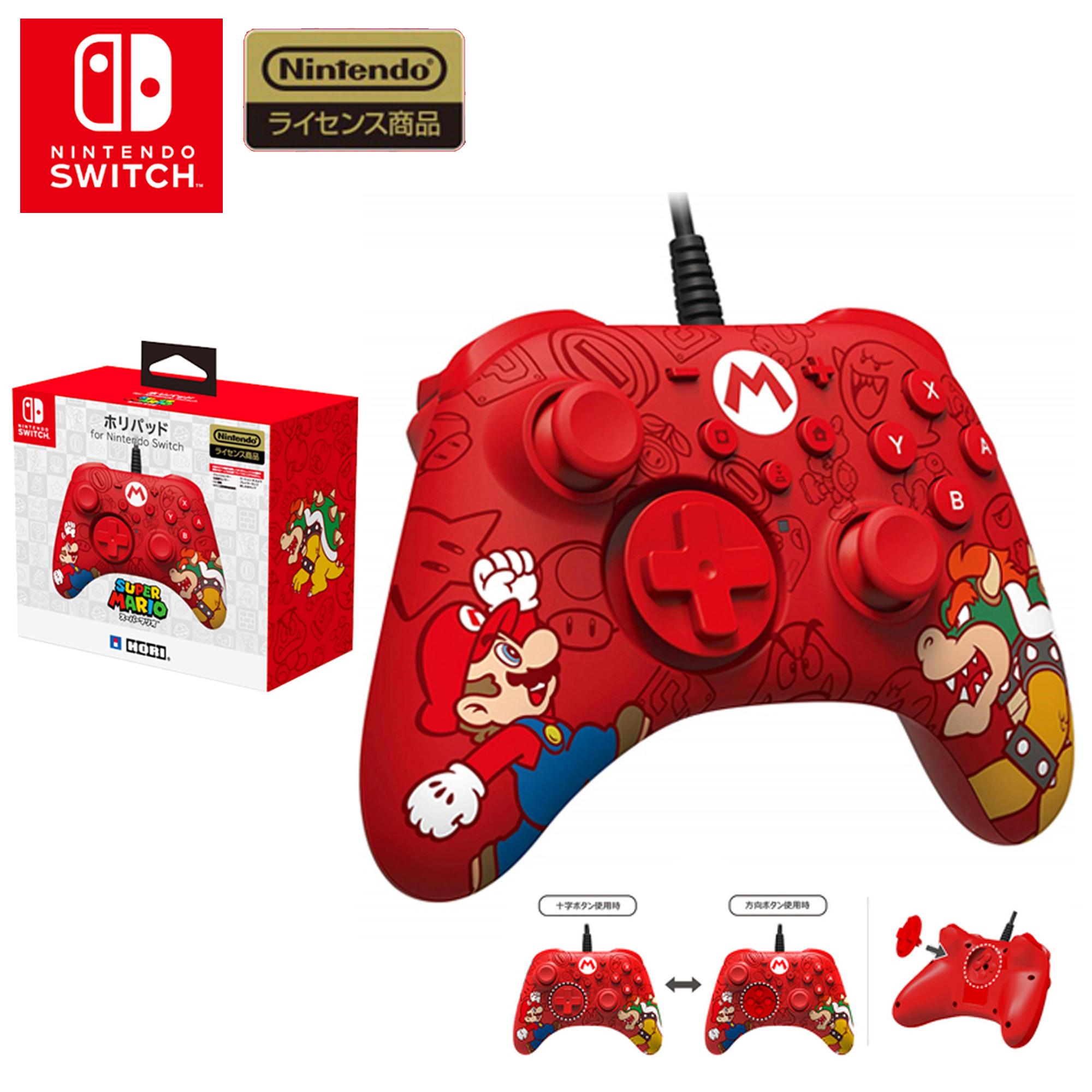 จอย NS HORI Mario Limited PRO