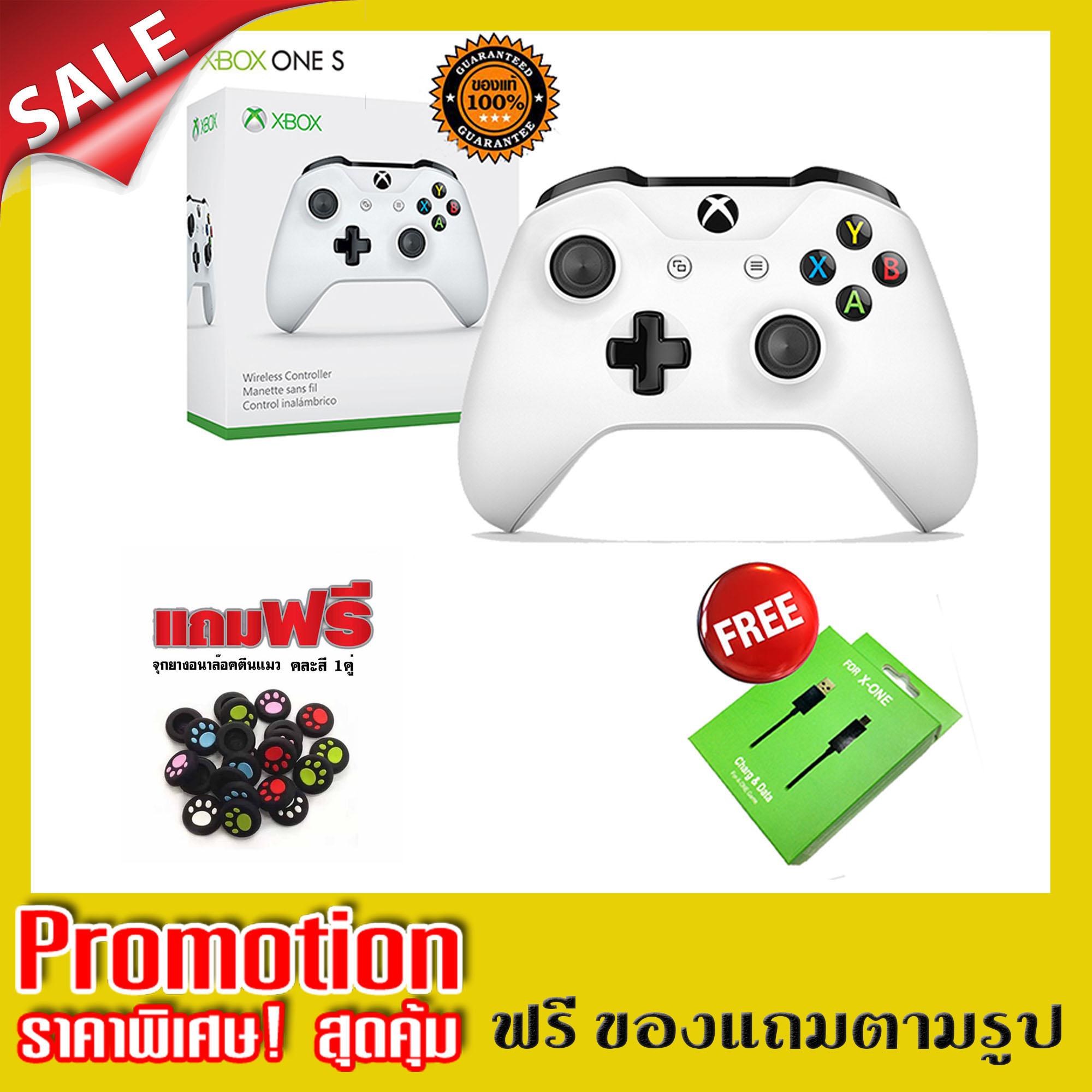 จอย Xbox One S Controller (Gen 3) (Wireless & Bluetooth)สีขาว