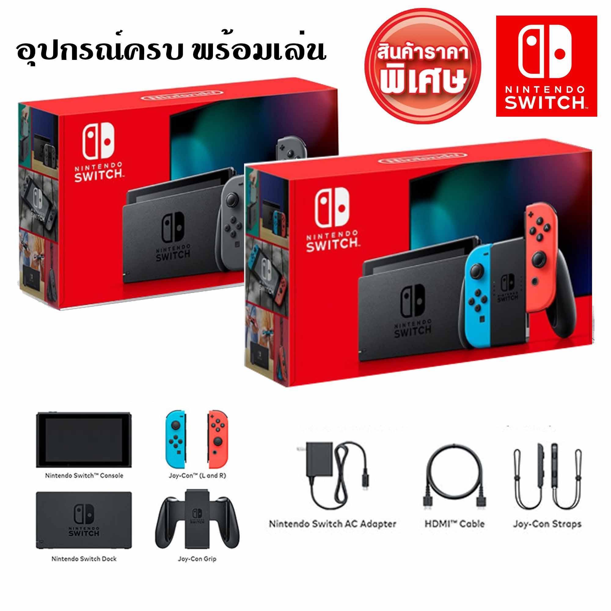 เครื่องเกม Nintendo Switch
