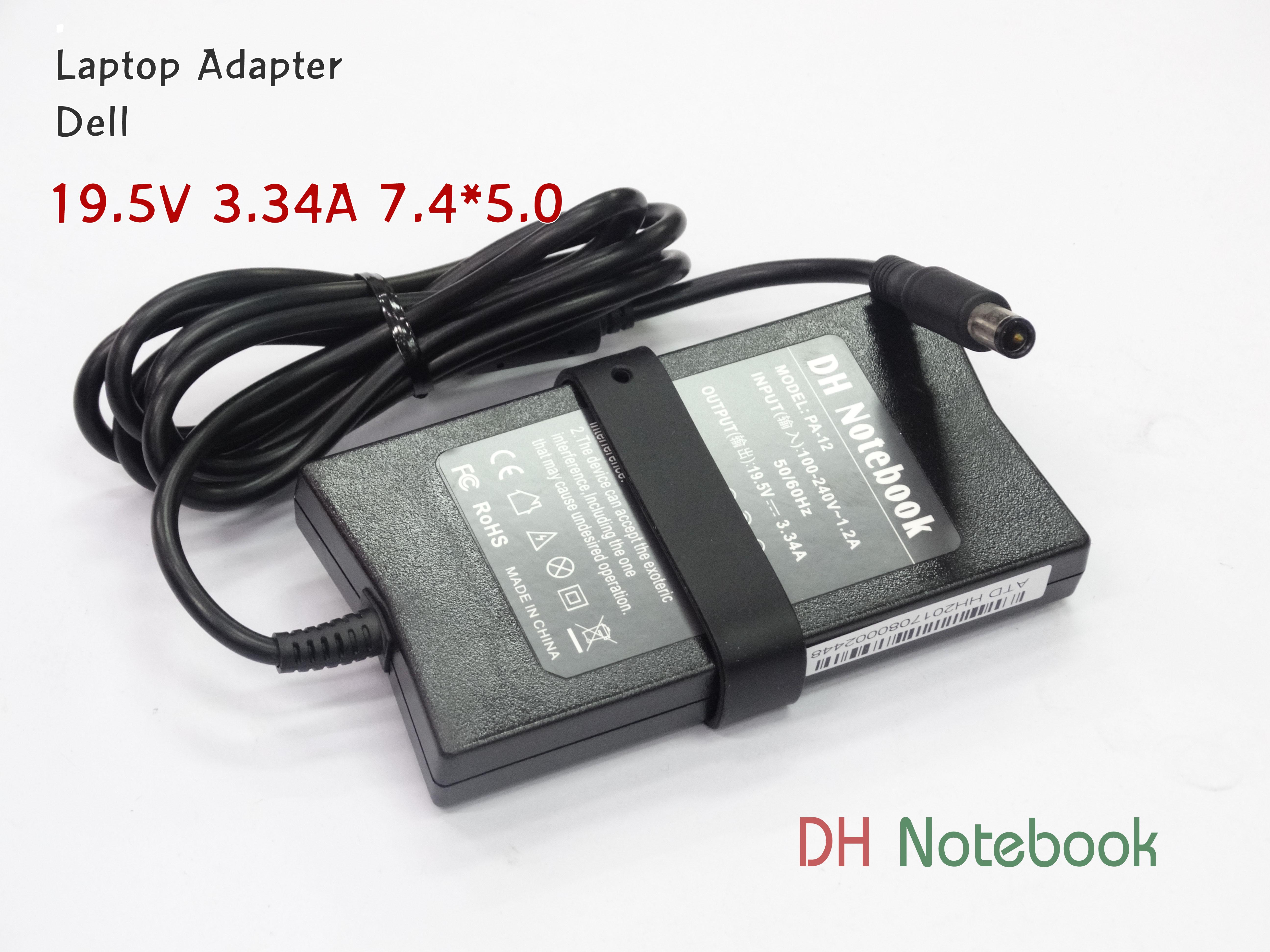 Adapter For Dell 19.5V 3.34A (7.4*5.0) Slim