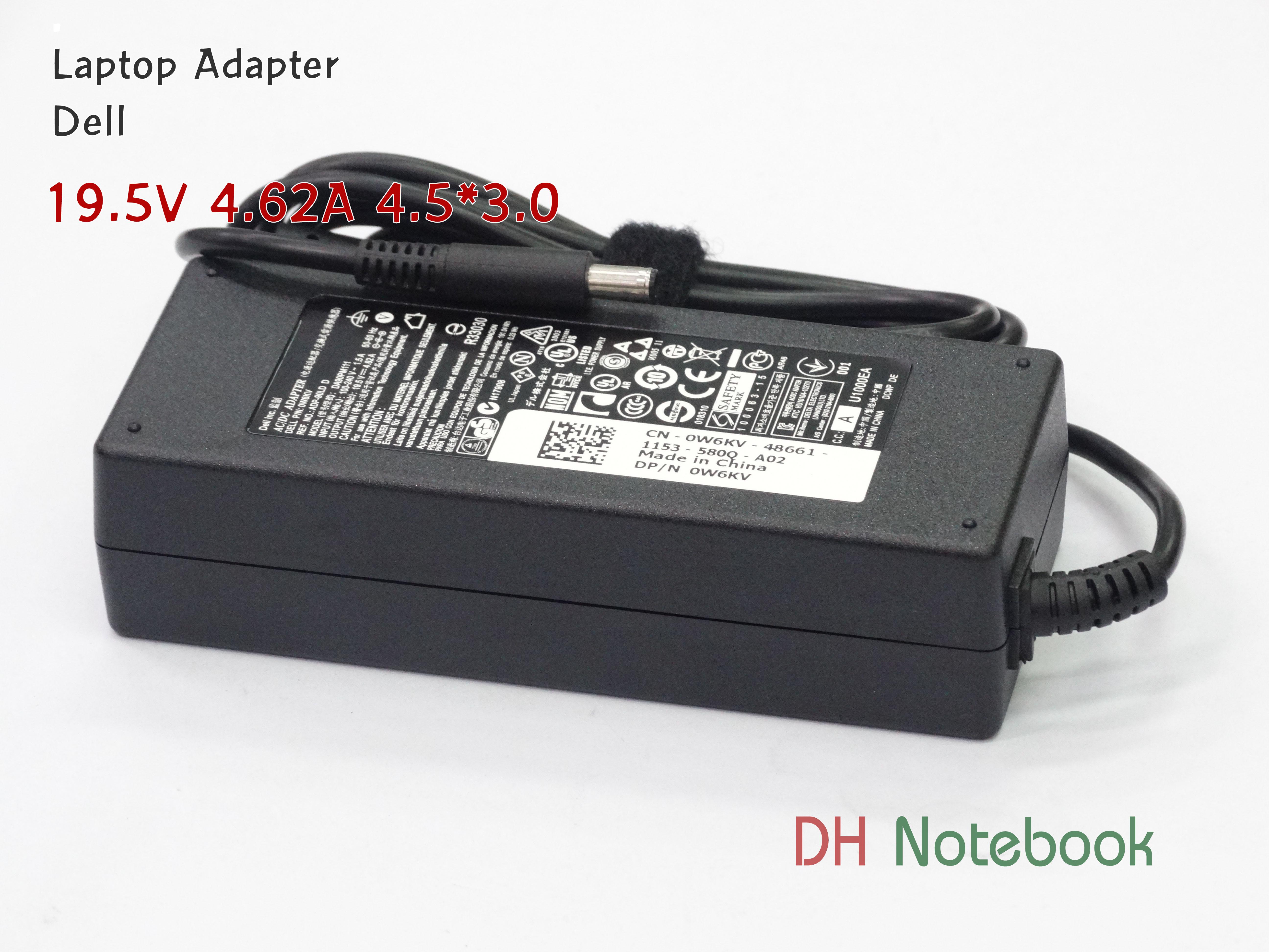 Adapter DELL 19.5V 4.62A (4.5*3.0) เเท้