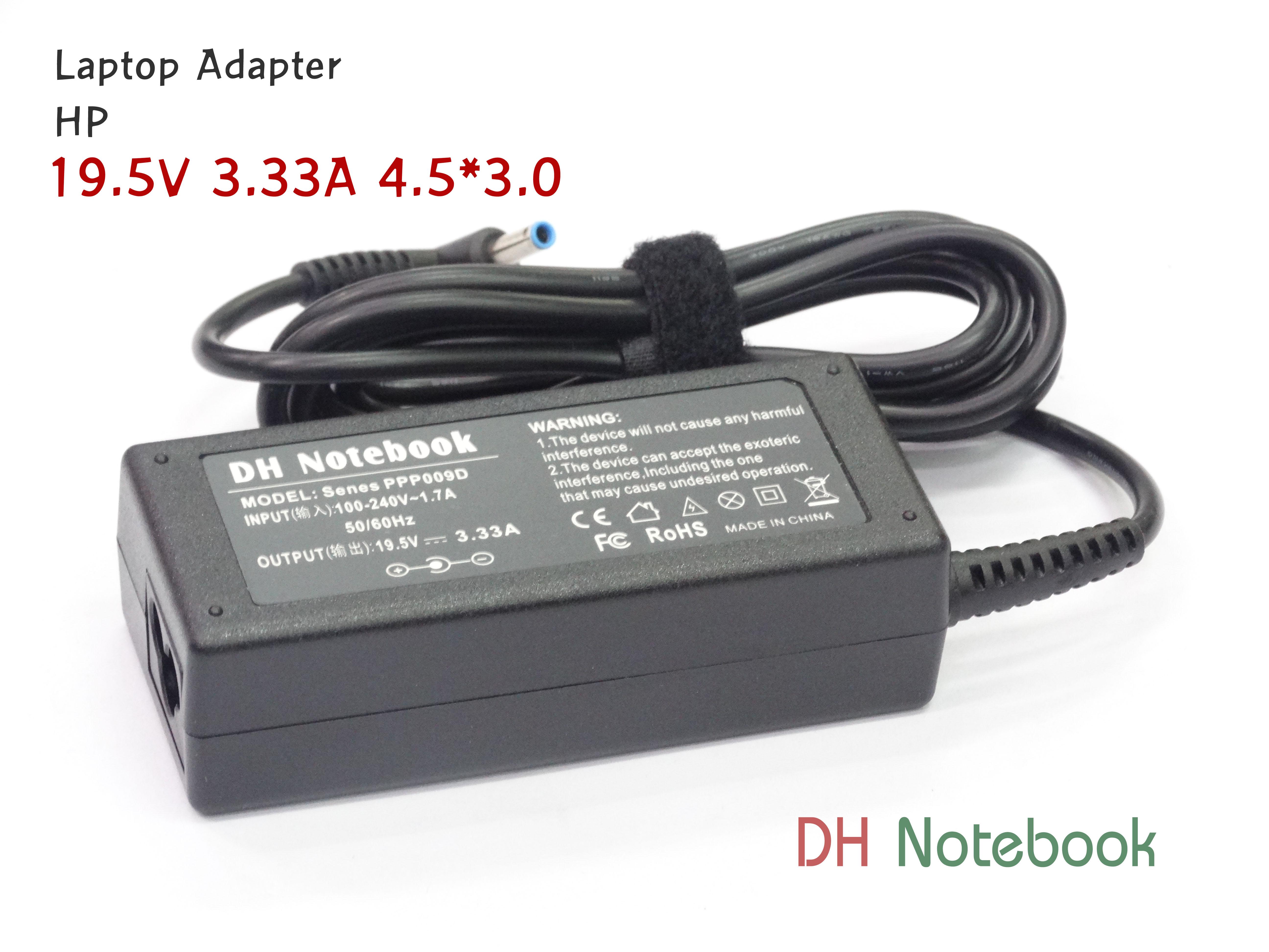 Adapter HP 19.5V 3.33A (4.5*3.0)