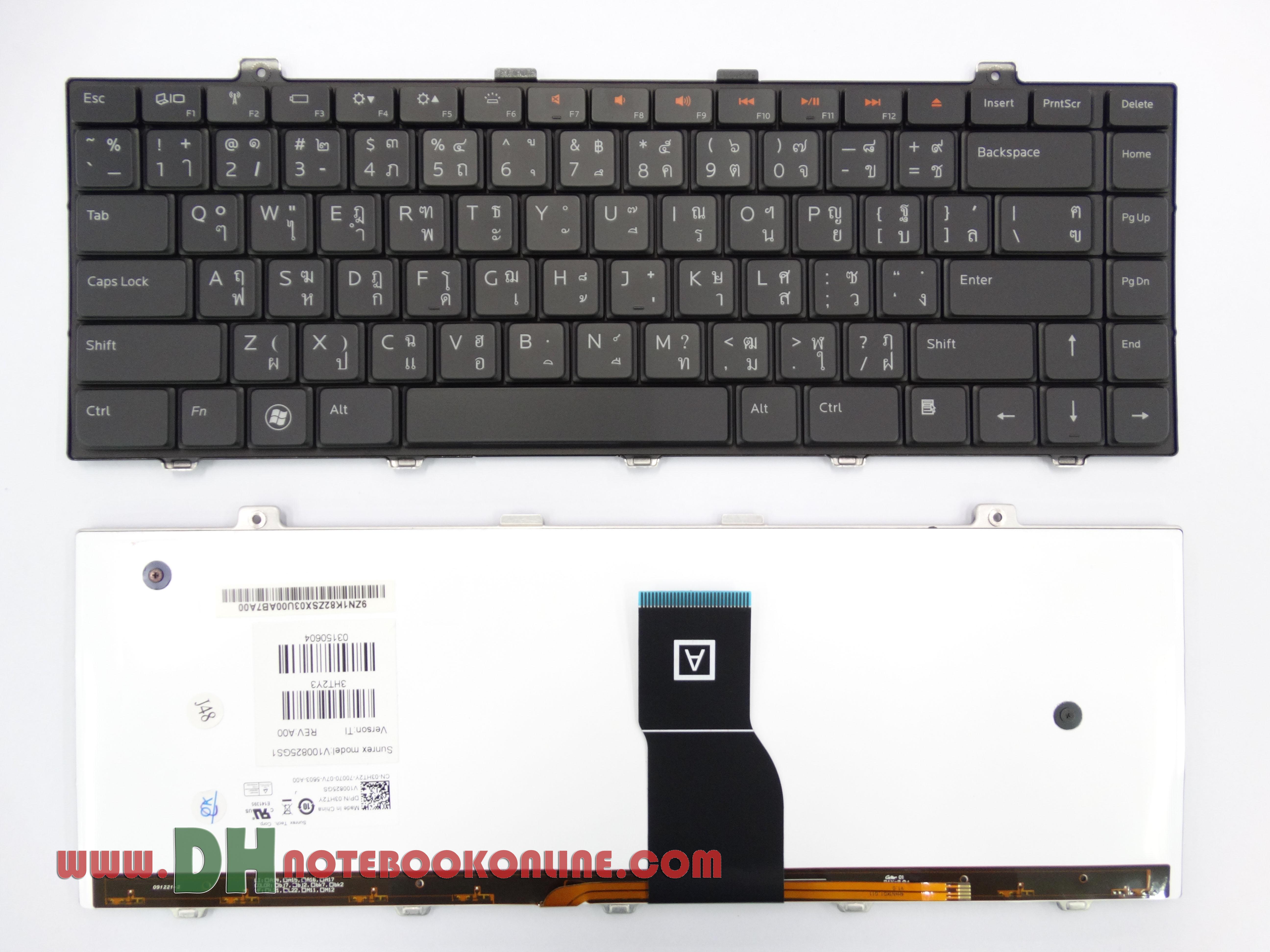 Keyboard Dell Dell Studio 15z Studio 1450 1457 1458