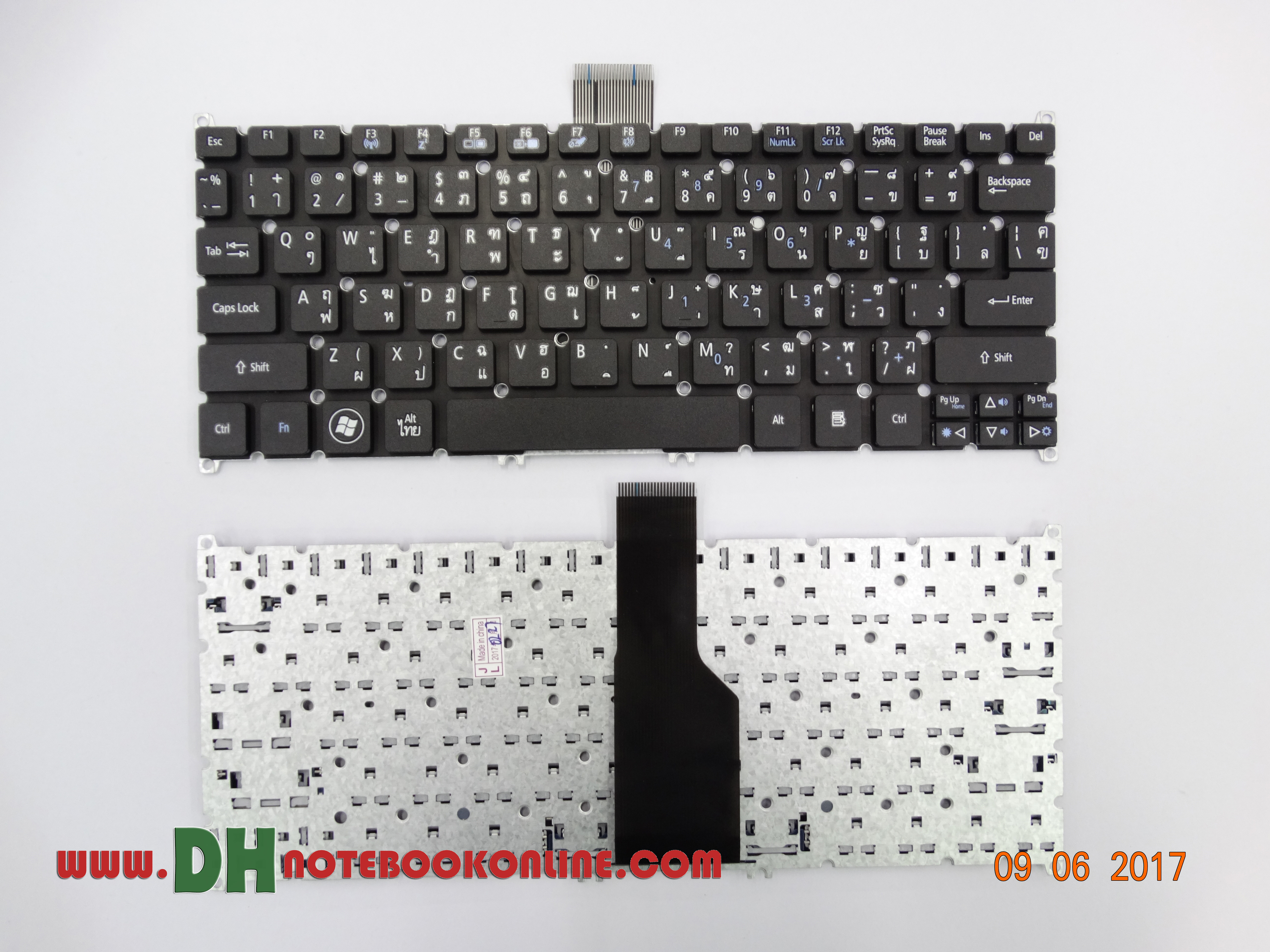 Acer S3 Keyboard