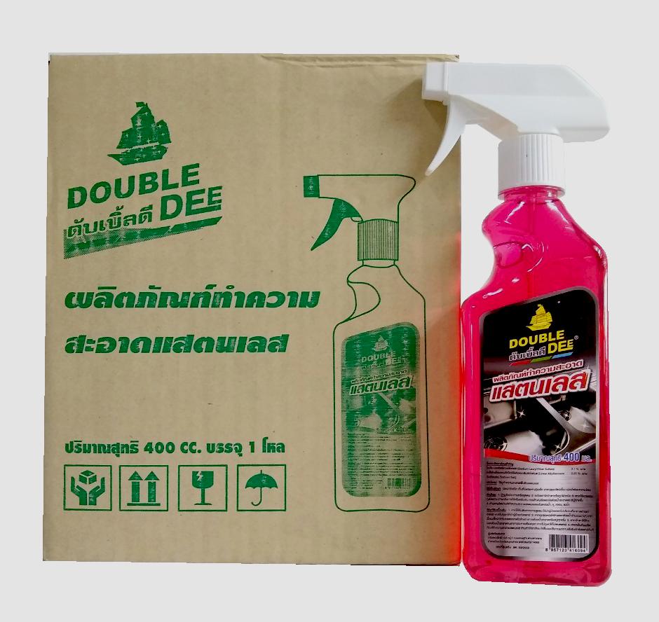 ผลิตภัณฑ์ทำความสะอาดสแตนเลส