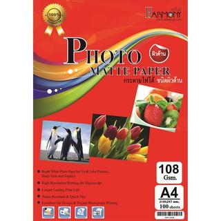 กระดาษโฟโต้ผิวด้าน 108 แกรม (บรรจุ 100 แผ่น)