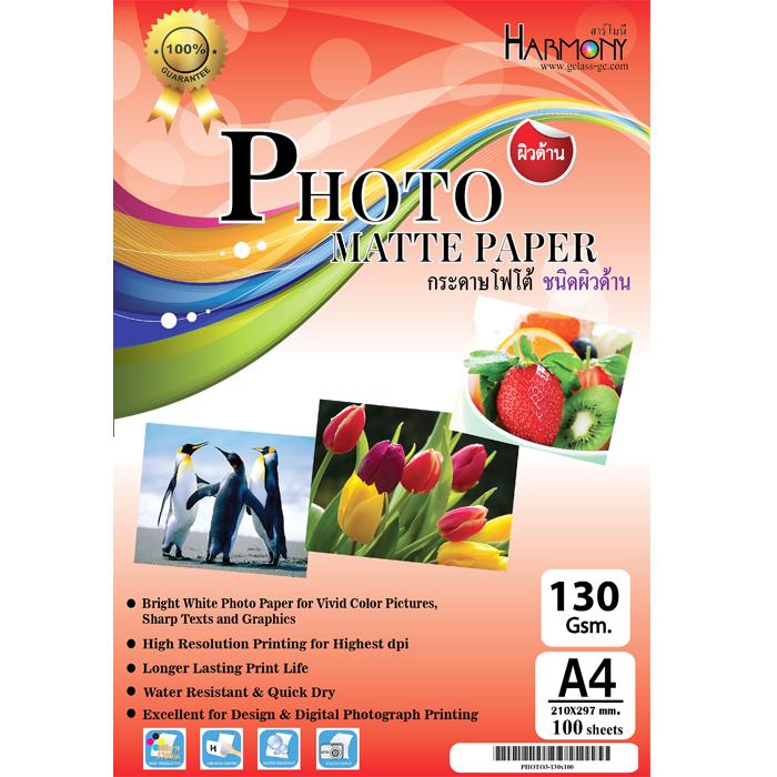 กระดาษโฟโต้ 130 แกรม ผิวด้าน (บรรจุ 100 แผ่น)