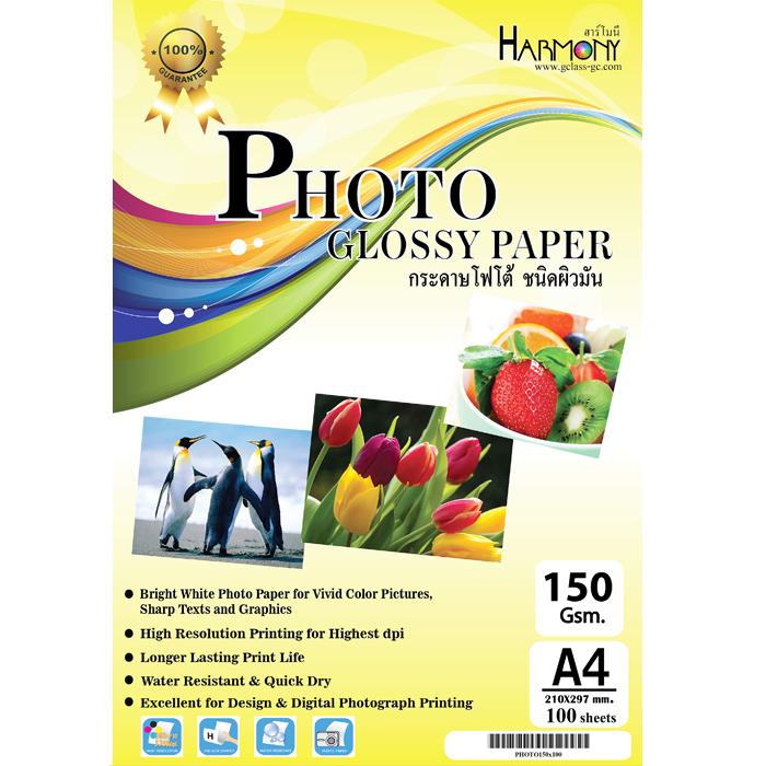 กระดาษโฟโต้ 150 แกรม (บรรจุ 100 แผ่น)
