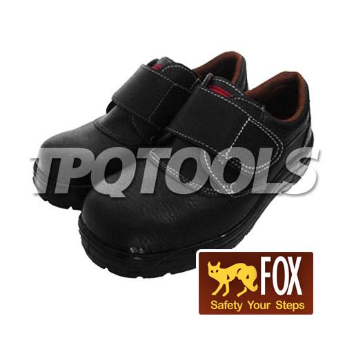 รองเท้านิรภัยหุ้มส้น FOX-212B