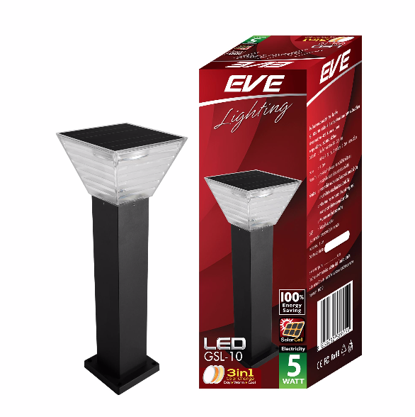 LED Solar Cell GSL-10 Color Change&Dimmable 5W
