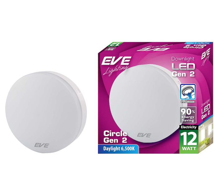LED Downlight surface mounted Gen2 12w Daylight
