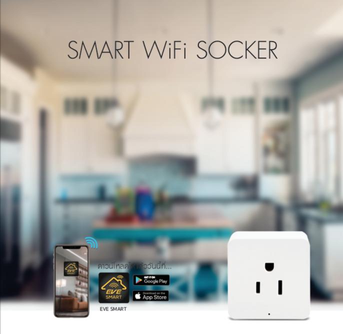 Smart Socket WiFi EV02