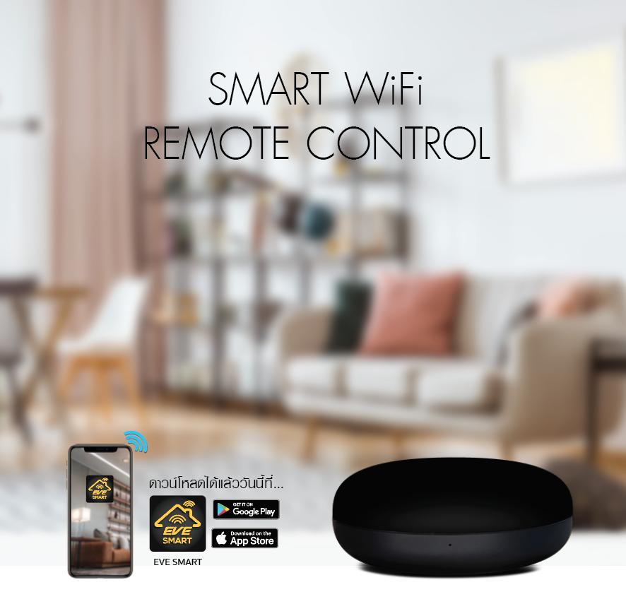 Smart WiFi Remote Control