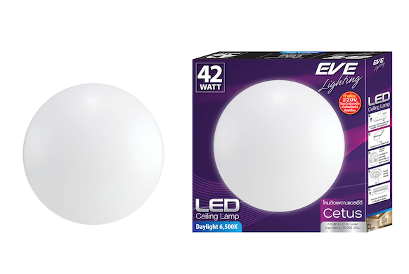 LED Ceiling Lamp Cetus 42w Daylight
