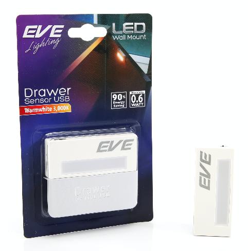 LED Drower Sensor USB 5VDC 0.6w Warmwhite