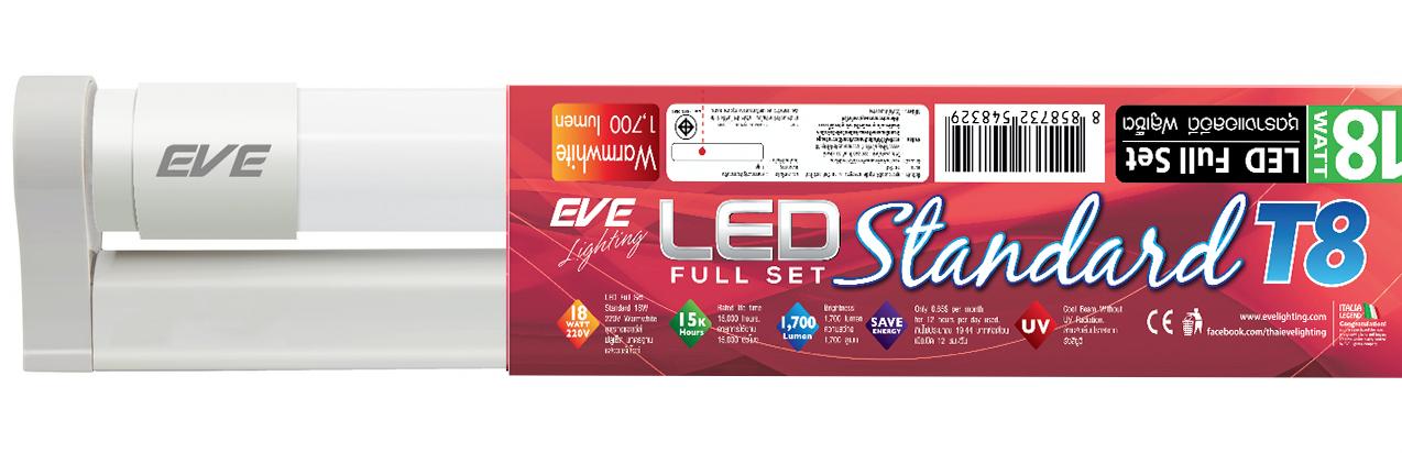 LED Fullset Standard 18w Warmwhite