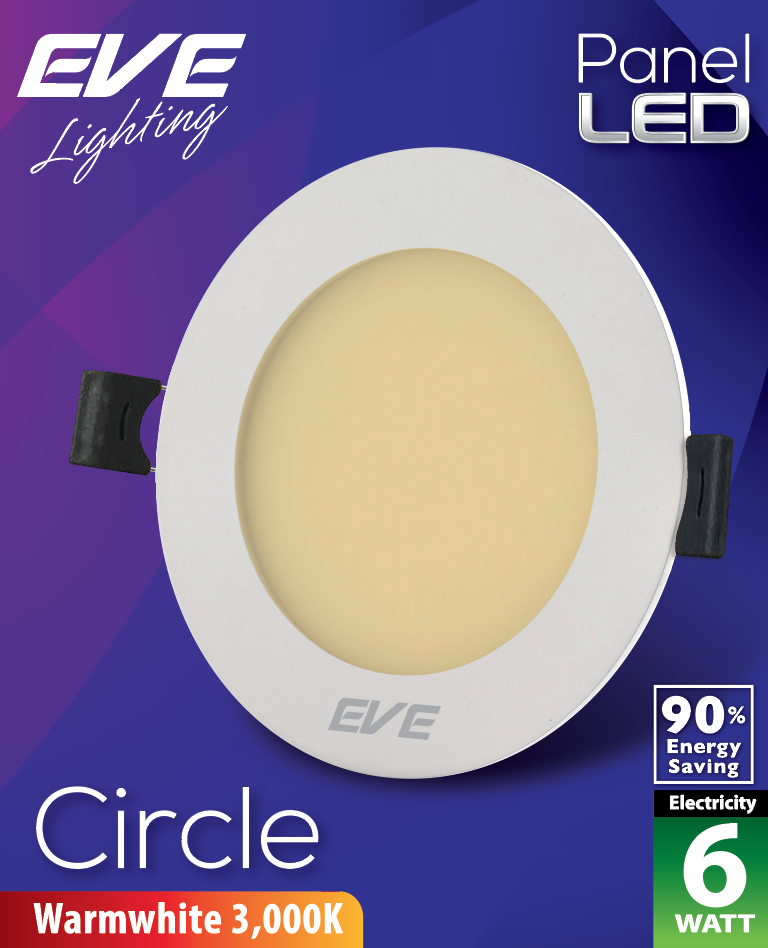 LED Panel Circle 6w Warmwhite