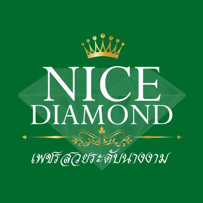 Nice Diamond