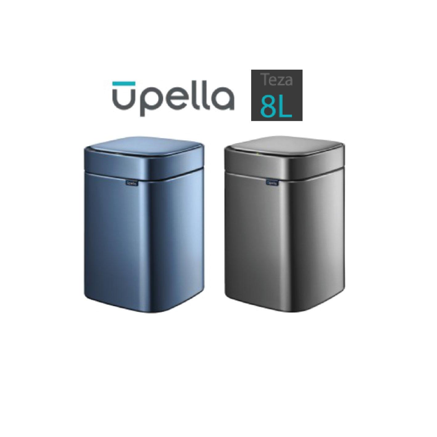 โปรโมชั่นคู่ ถังขยะเซ็นเซอร์ 8L Blue + 8L Silver