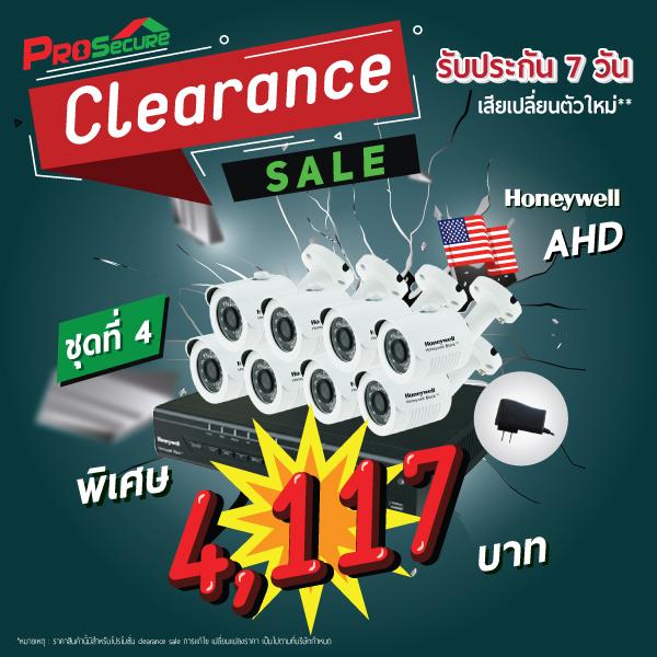 ชุดโปรโมชั่น Midyear Sale Honeywell  8CH รับประกันสินค้า มีจำนวนจำกัด ชุด4