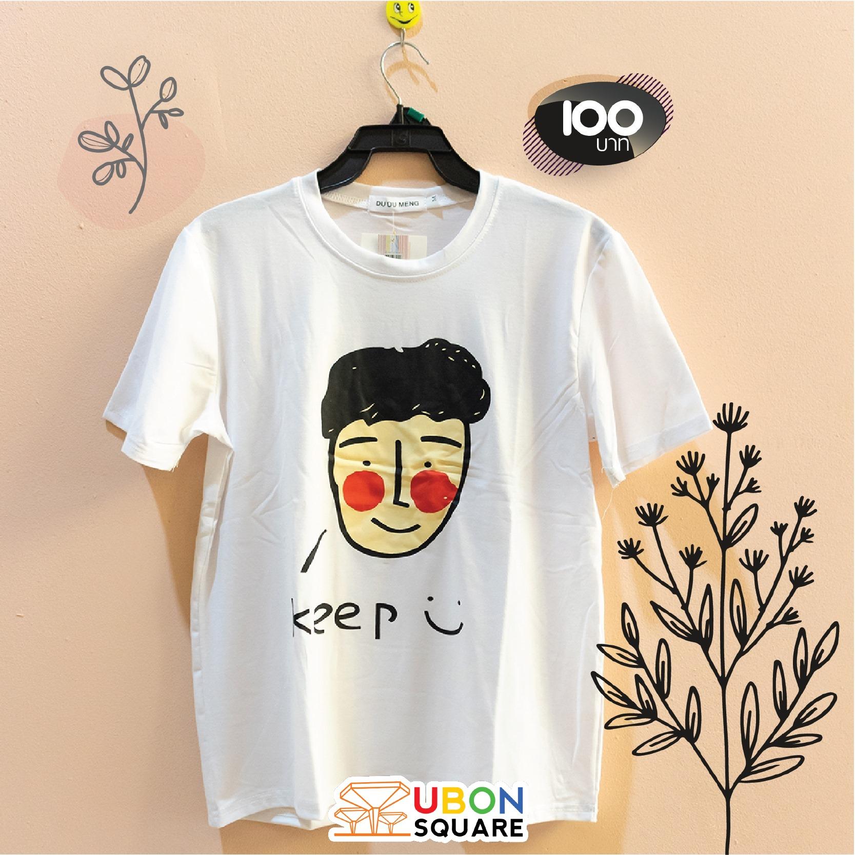 cool cloth